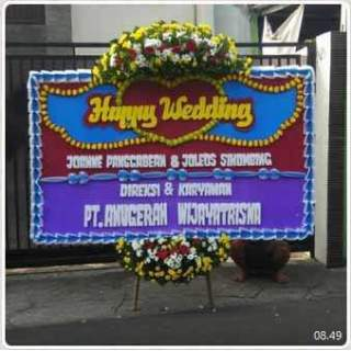 BP 120 Wedding